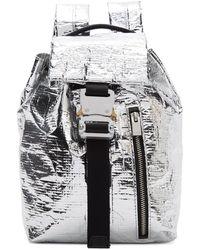 1017 ALYX 9SM Silver Baby X-bag Backpack - Metallic