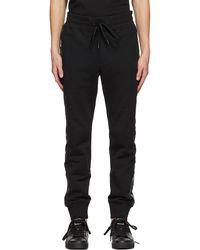 Versace Jeans Couture ブラック Cuffed ロゴ ラウンジ パンツ