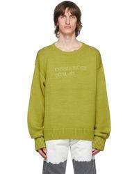 Enfants Riches Deprimes Green Classic Logo Sweater
