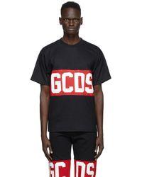 Gcds - ブラック And レッド バンド ロゴ T シャツ - Lyst