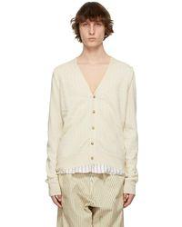 Maison Margiela - Off-white Wool Lining Cardigan - Lyst