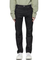 Jil Sander Indigo Rinsed Raw Denim Slim Jeans - Blue