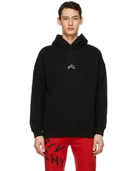 Givenchy - ブラック Embroidered Refracted フーディ - Lyst