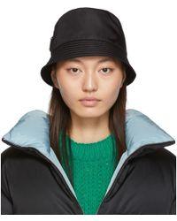 Prada Black Nylon Bucket Hat