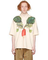 JW Anderson オフホワイト オーバーサイズ Veggie ポロシャツ - マルチカラー