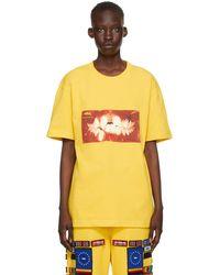 Hood By Air - T-shirt Teeth jaune 'Veteran' - Lyst