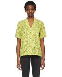 6397 - Yellow Floral Pj Short Sleeve Shirt - Lyst