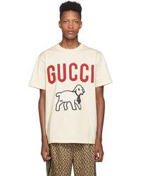 Gucci - オフホワイト プリント T シャツ - Lyst