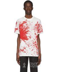 Sankuanz T-shirt blanc Blood