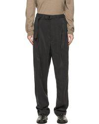 Lemaire Pantalon gris en soie ample - Multicolore