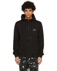 Dolce & Gabbana Jersey Hoodie With Zip - Black