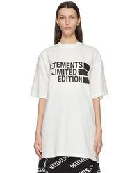 Vetements - ホワイト Limited Edition Big ロゴ T シャツ - Lyst