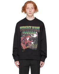Versace Jeans Couture ブラック Horror グラフィック フリース スウェットシャツ