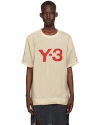 Y-3 カーキ T シャツ - ナチュラル