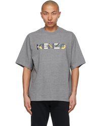 KENZO - グレー オーバーサイズ Multicolor ロゴ T シャツ - Lyst