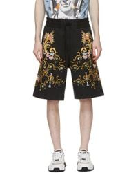 Versace Jeans Couture Black Versailles Drawstring Shorts