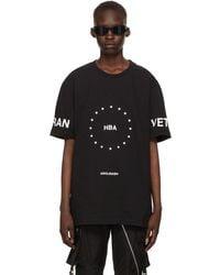 Hood By Air Ssense Exclusive Black Stars 'veteran' T-shirt