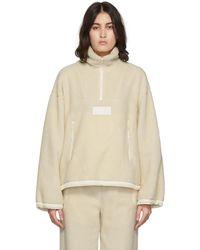 Juun.J Off-white Teddy Zip-up Sweater