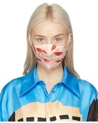 Lanvin - ピンク Lips マスク 2 枚セット - Lyst