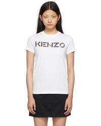 KENZO ホワイト ロゴ T シャツ