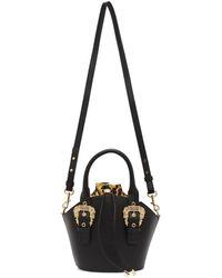 Versace Jeans Couture Black Buckle Bucket Bag