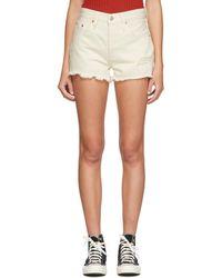 Levi's Off-white Distressed 501 Original Shorts - Natural