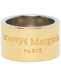 Maison Margiela - ゴールド ポリッシュ ワイド ロゴ リング - Lyst