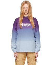 Li-ning Purple & Blue Graphic Long Sleeve T-shirt