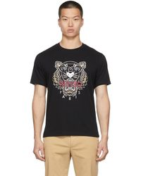 KENZO - ブラック ロゴ T シャツ - Lyst