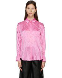 MSGM ピンク シルク フローラル シャツ