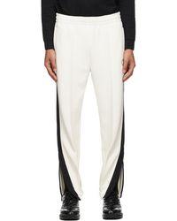 Dunhill Off-white Circle D Track Pants - Natural
