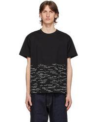 Fumito Ganryu ブラック グラフィック T シャツ
