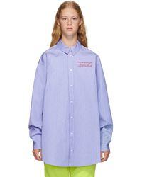 Martine Rose - ブルー ボンディング ストライプ オーバーサイズ シャツ - Lyst