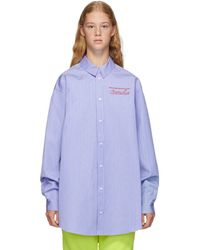 Martine Rose ブルー ボンディング ストライプ オーバーサイズ シャツ