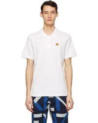 KENZO - ホワイト Tiger Crest ポロシャツ - Lyst