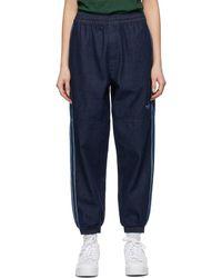 adidas Originals インディゴ トラック パンツ ジーンズ - ブルー