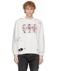 R13 - ホワイト Mona Lisa オーバーサイズ スウェットシャツ - Lyst