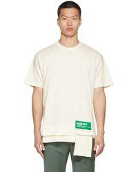 Ambush - ホワイト Waist Pocket T シャツ - Lyst