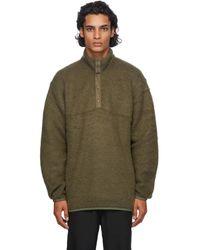 Nanamica グリーン N プルオーバー セーター