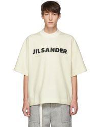 Jil Sander - オフホワイト ウール ボクシー T シャツ - Lyst