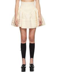 ShuShu/Tong オフホワイト High Waist Ruffle スカート