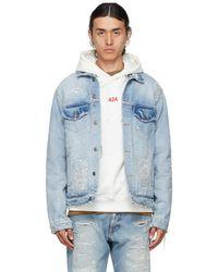 424 ブルー ディストレス デニム ジャケット