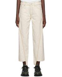 Lanvin Off-white Asymmetric Jeans - Natural