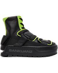 Sankuanz ブラック & グリーン チャンキー Protector スニーカー