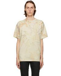 John Elliott - T-shirt à motif tie-dye beige University - Lyst