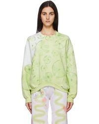 Collina Strada Ssense 限定 グリーン フラワー スウェットシャツ