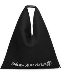 MM6 by Maison Martin Margiela - ブラック ロゴ トライアングル トート - Lyst