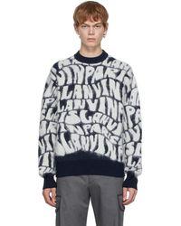 Lanvin ネイビー ロゴ セーター - ブルー