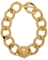Versus - Lion Pendant Necklace - Lyst