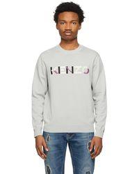 KENZO - トープ Classic ロゴ セーター - Lyst